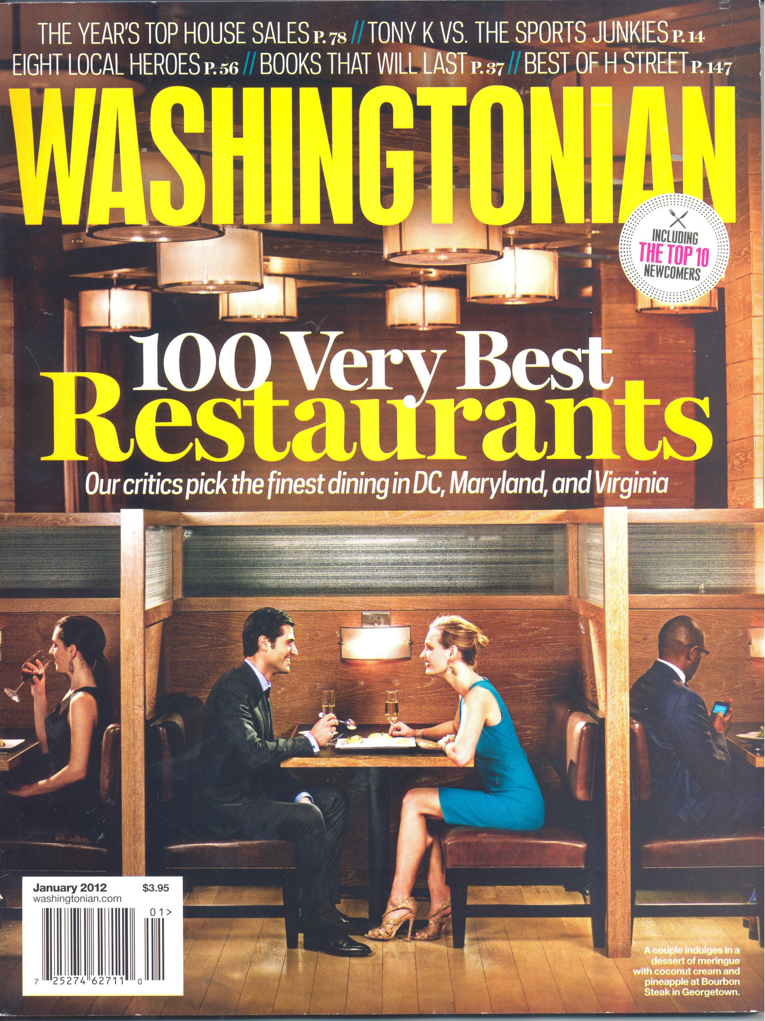 The Washingtonian publishes one of my photographs